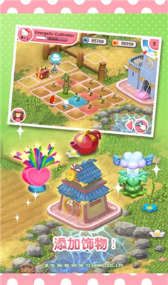 Hello Kitty 的梦想花园 遊戲 App-愛順發玩APP