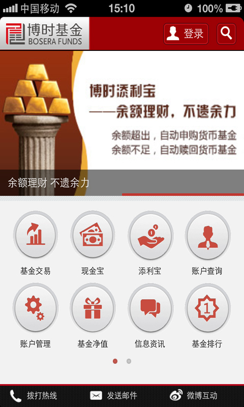 APK App 鉅亨基金for iOS | Download Android APK GAMES & APPS ...