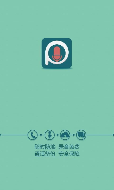 【福利品】Panasonic中文顯示數位答錄無線電話KX-TG6821TWB(KX-TG6821TWB) - 燦坤快3網路旗艦店-全台3小時快速到貨