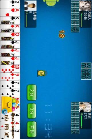 【免費棋類遊戲App】安卓斗地主-APP點子