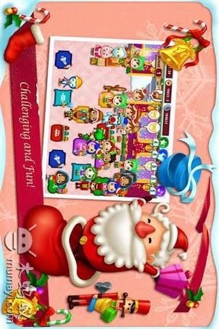 玩免費遊戲APP|下載圣诞节玩具商店 app不用錢|硬是要APP