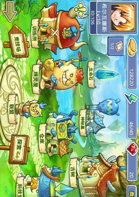 口袋小精灵|玩遊戲App免費|玩APPs