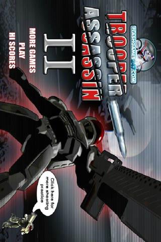 HX超级未来战士