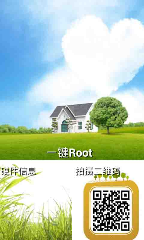 pokopang 八門防偵測版 categories | Apk Files Download