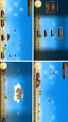 坦克射击游戏 单机版