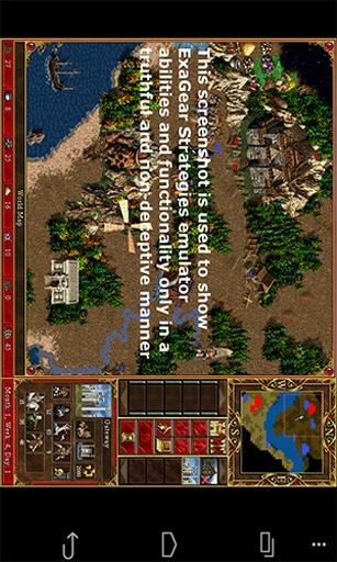 PC策略游戏模拟器-应用截图