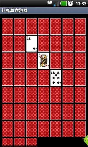 玩免費棋類遊戲APP|下載扑克算命 app不用錢|硬是要APP