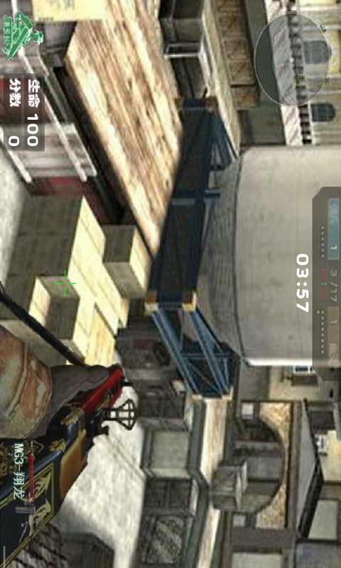单机穿越CS游戏-应用截图