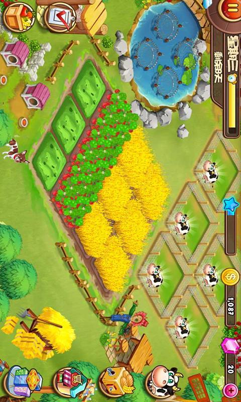 奇幻农场-应用截图