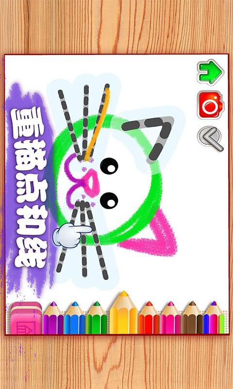奇幻画笔-应用截图