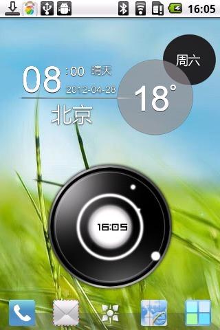 iOS也能裝上時尚又美麗的天氣時鐘「Stripe」 - 瘋先生 - 痞客邦PIXNET