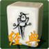 四人麻将(经典版)
