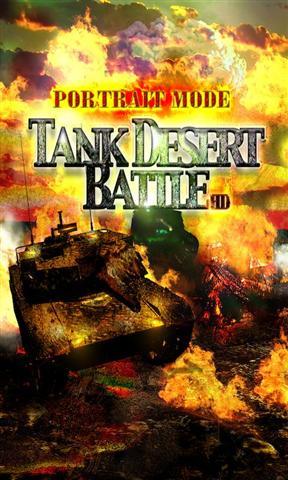 坦克沙漠战役现代战争 TANK DESERT BATTLE Modern War