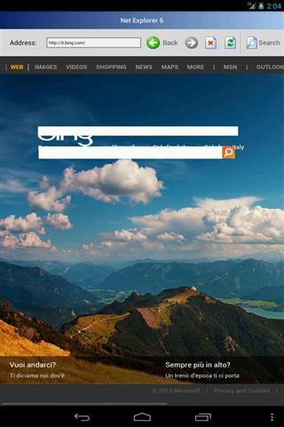 IE浏览器 Net Explorer 6 Internet