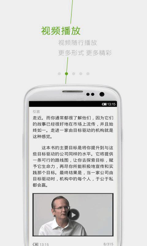 免費生活App|乐阅|阿達玩APP