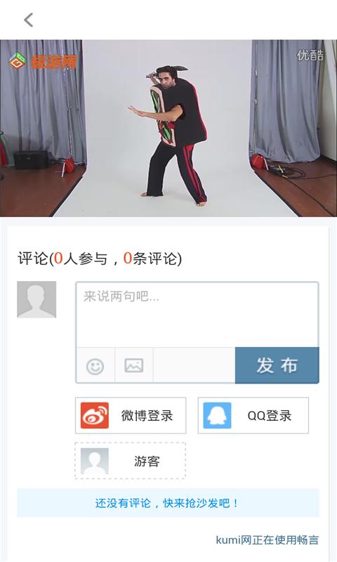 【免費休閒App】水果忍者真人搞笑视频-APP點子