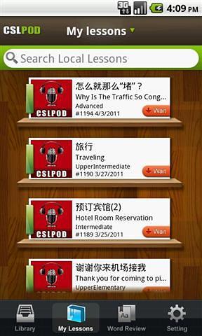 玩免費生產應用APP|下載学汉语 app不用錢|硬是要APP