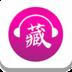 藏族音乐 媒體與影片 App LOGO-APP試玩