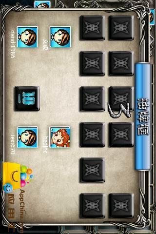 达芬奇密码|玩棋類遊戲App免費|玩APPs