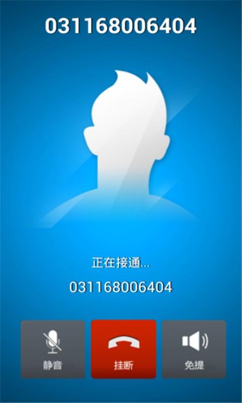 【免費社交App】中观亿信-APP點子