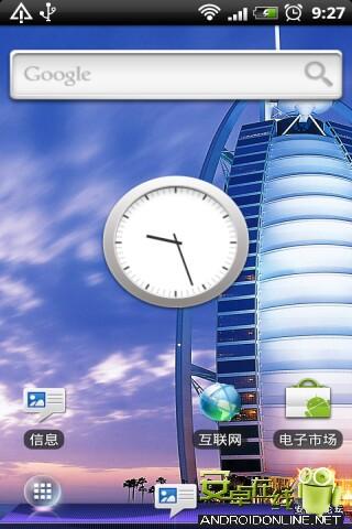 华为桌面 Huawei Launcher