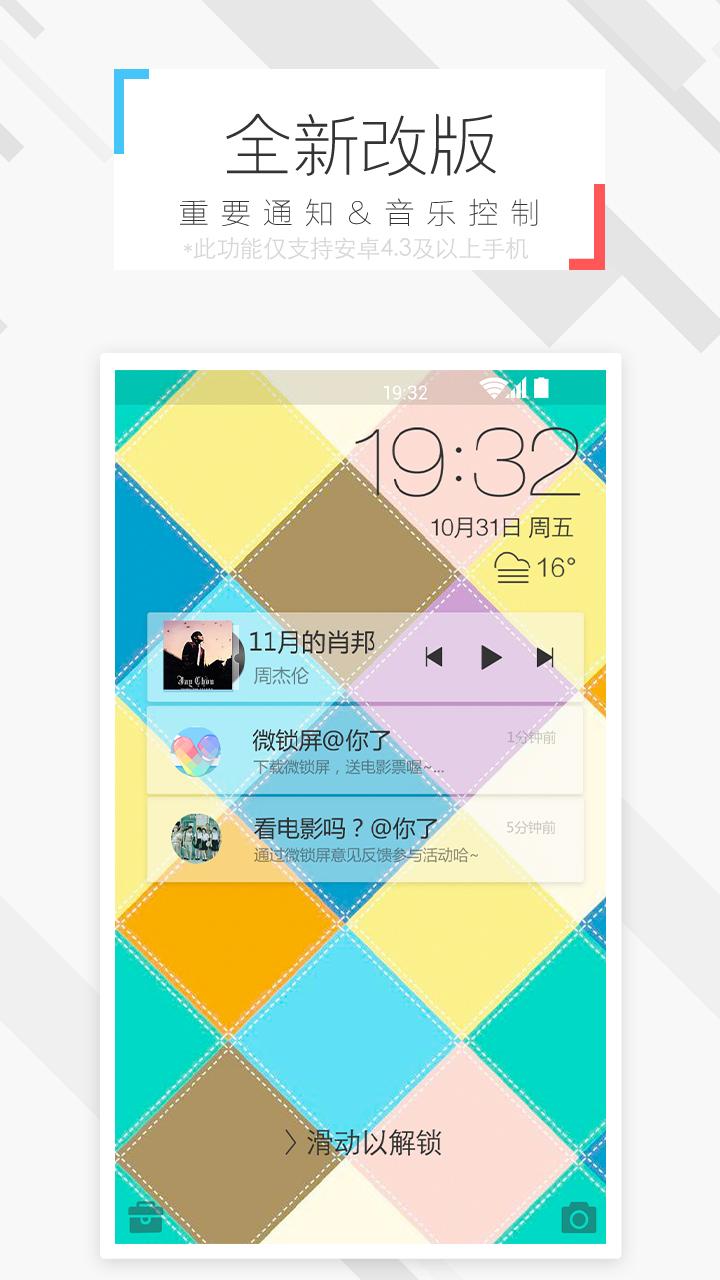 """""""重庆城""""APP 便民服务一网打尽——人民网·重庆视窗—重庆 ..."""