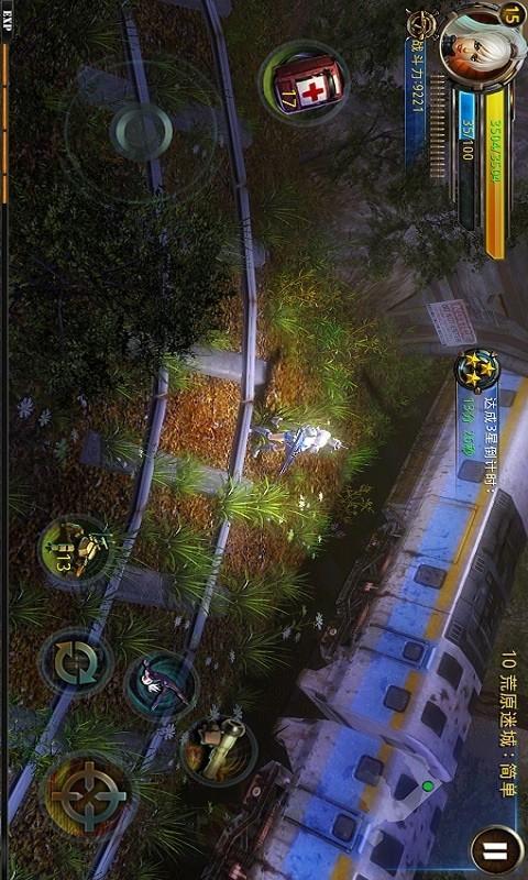 破碎黎明2-应用截图