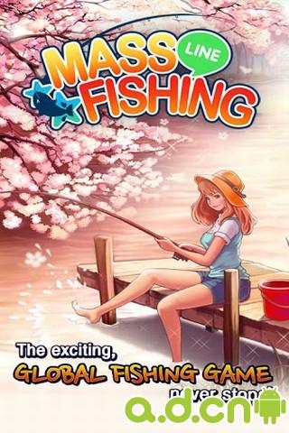 LINE轻松钓鱼