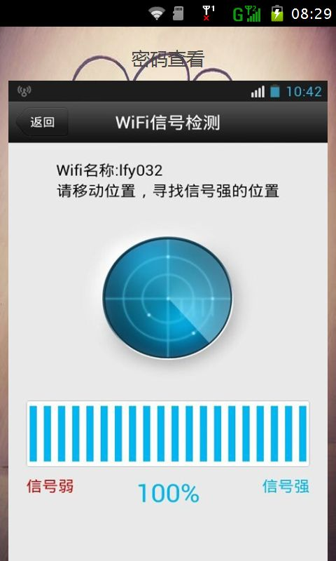 Wifi Hacker: AnyWifiUnlocker