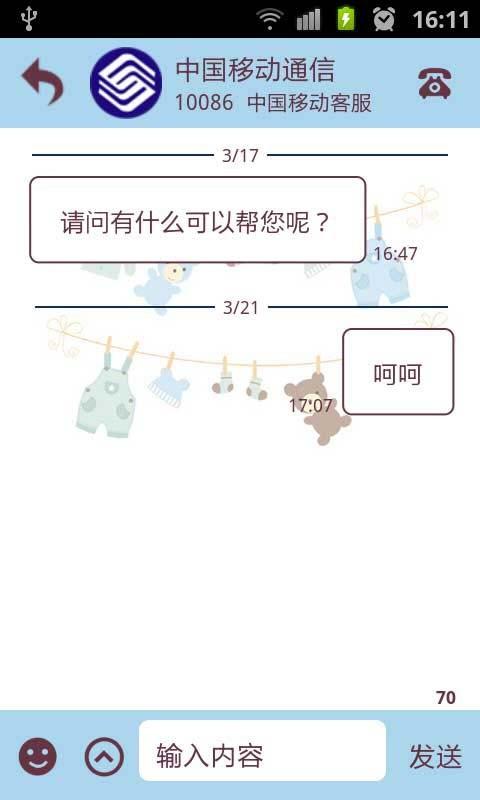 〈獨家〉「好像歌唱節目」 手機APP也能K歌| 新聞| TVBS