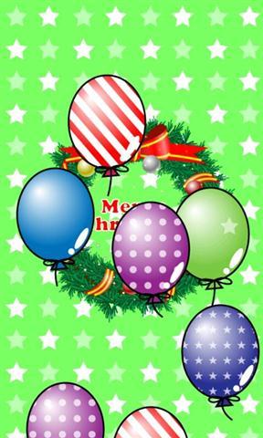 圣诞打气球