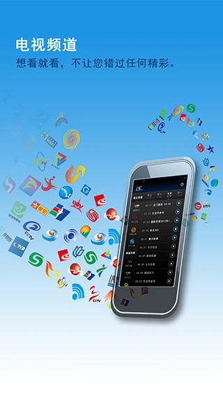 4G和TV 媒體與影片 App-癮科技App