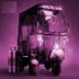 愤怒三轮车 Rickshaw Rage BETA LOGO-APP點子