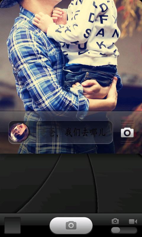 個人化必備免費app推薦 kimi爸爸去哪儿主题锁屏線上免付費app下載 3C達人阿輝的APP