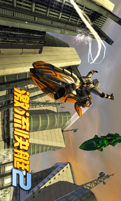 Battlefield 4 Commander App – Out Now on ... - Battlelog