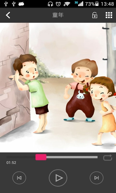 【免費媒體與影片App】宝宝唱儿歌-APP點子