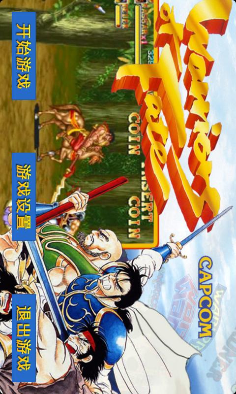 三国志戦姫:在App Store 上的App - iTunes - Apple