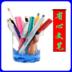 省心文笔- 便签+记事本+电子书综合平台 工具 LOGO-玩APPs
