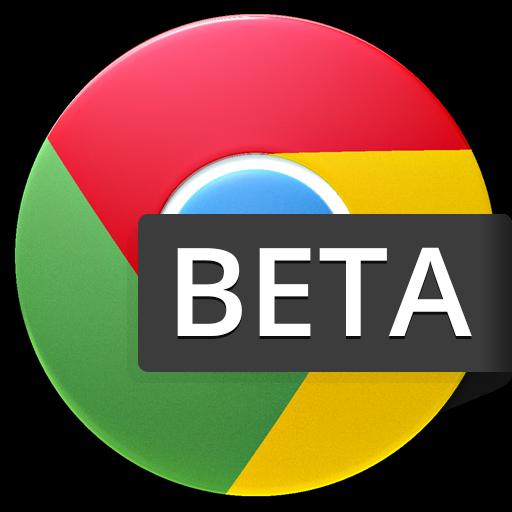 Chrome(Beta版)