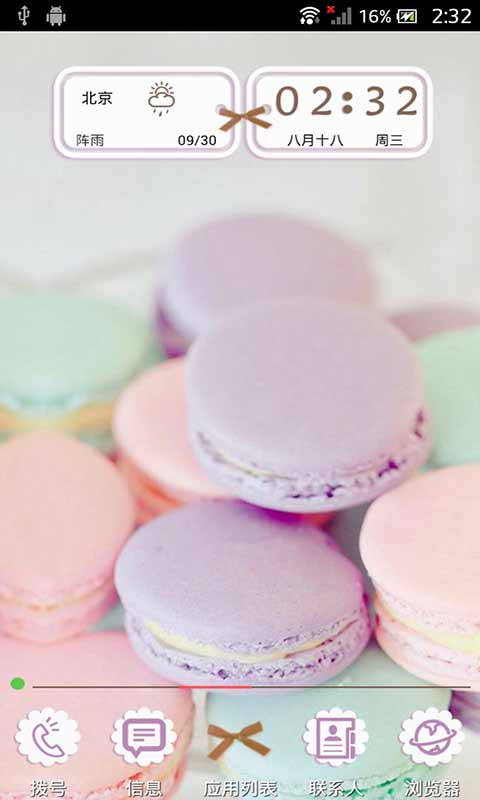 好吃又好看甜点-壁纸主题桌面美化-应用截图