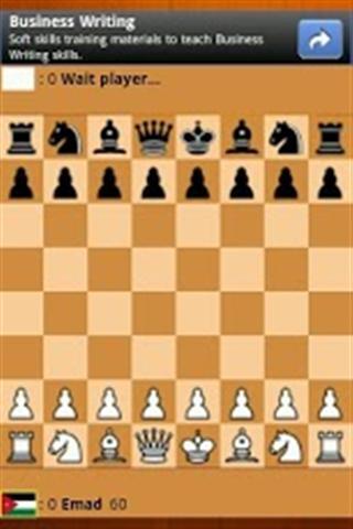 在线国际 象棋-应用截图